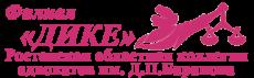 logo-dike