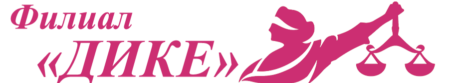 logo-advokat