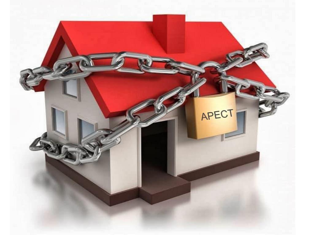 Арест снесенного жилого дома