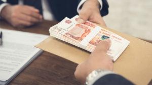 Кредиты – чего нужно остерегаться