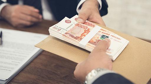 Read more about the article Кредиты – чего нужно остерегаться