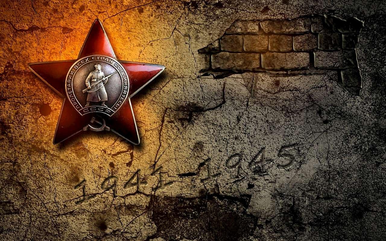 Амнистия в связи с 75-летием Победы в Великой Отечественной войне