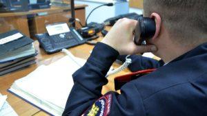 Read more about the article Позвонили из полиции? Вызывает сотрудник правоохранительных органов?