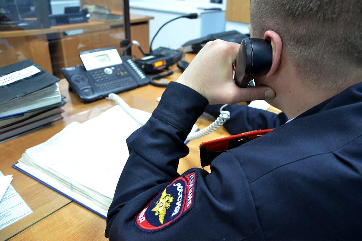 Позвонили из полиции? Вызывает сотрудник правоохранительных органов?