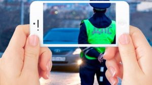 Read more about the article Видеозапись сотрудника полиции, оформление протокола