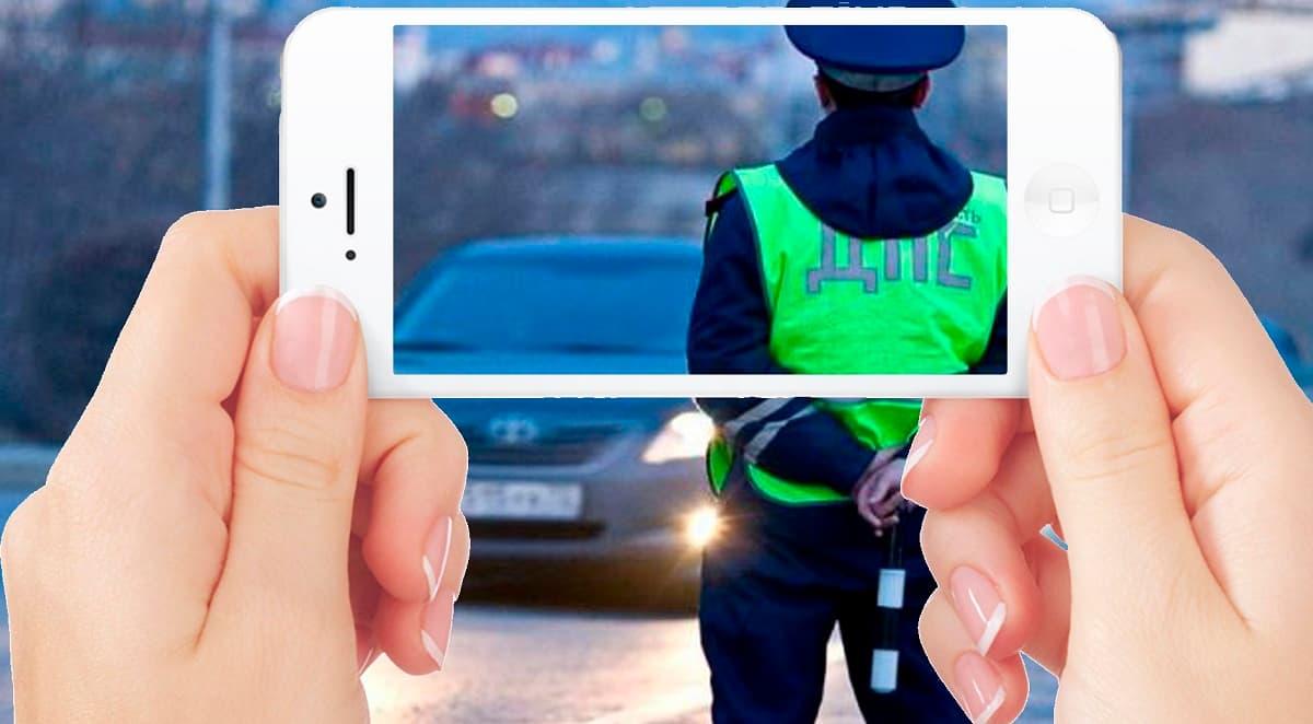 Видеозапись сотрудника полиции, оформление протокола