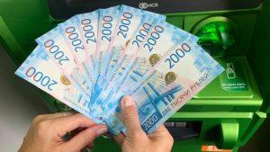 Кредиты – отсрочка или рассрочка? Июнь 2020