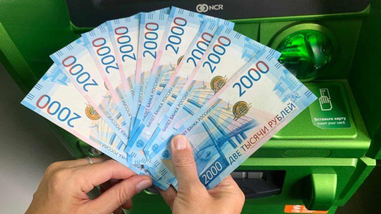 Read more about the article Кредиты – отсрочка или рассрочка? Июнь 2020