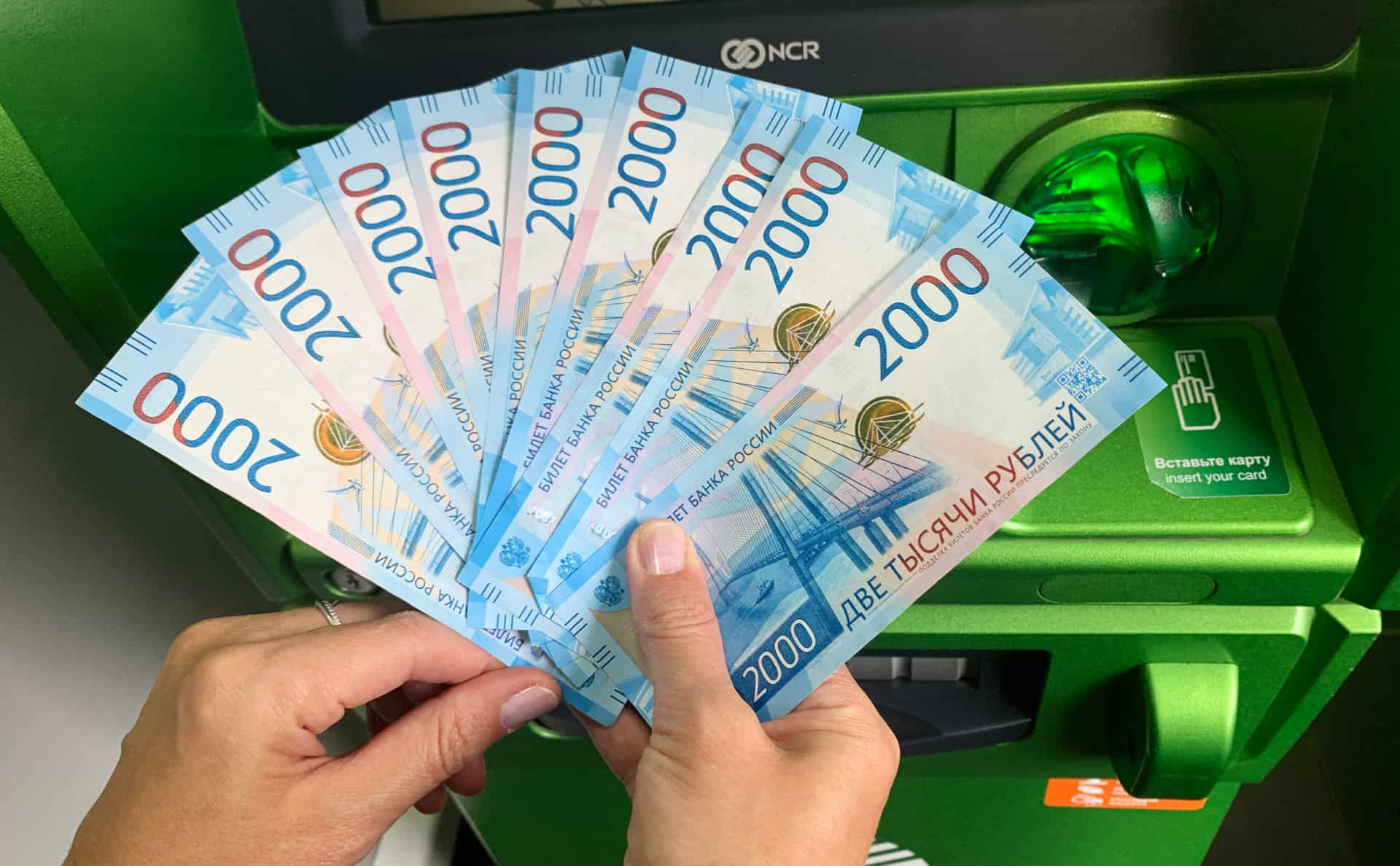 Кредиты — отсрочка или рассрочка? Июнь 2020
