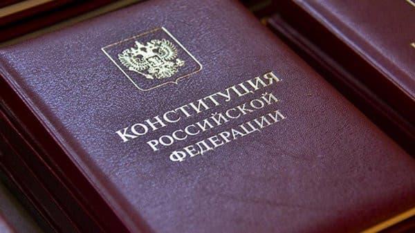 Поправки в Конституцию РФ 2020. Мнение системной оппозиции. Сергей Миронов «Справедливая Россия»