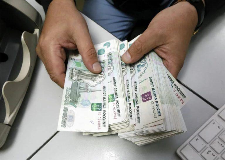 Деноминация рубля 2020. Провокация или реальность?