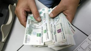 Read more about the article Деноминация рубля 2020. Провокация или реальность?