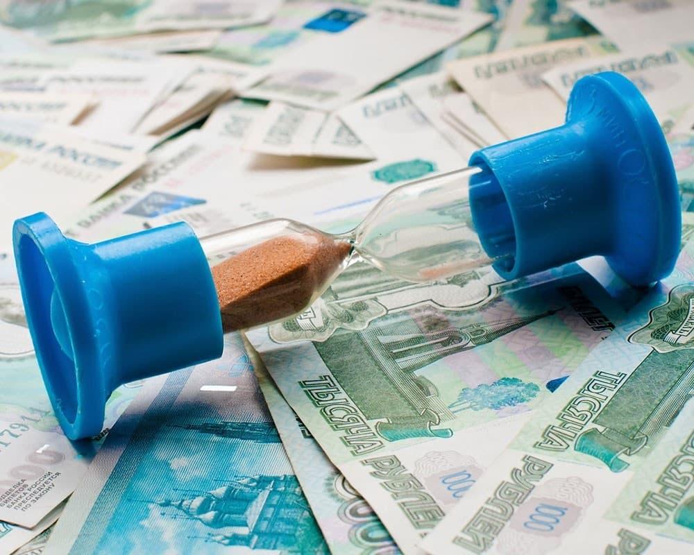 Задолженность по кредиту. Как погасить долги?