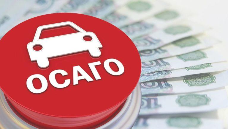 Read more about the article Стоит ли покупать полис ОСАГО в 2020 году? Взыскание ущерба с виновника ДТП.
