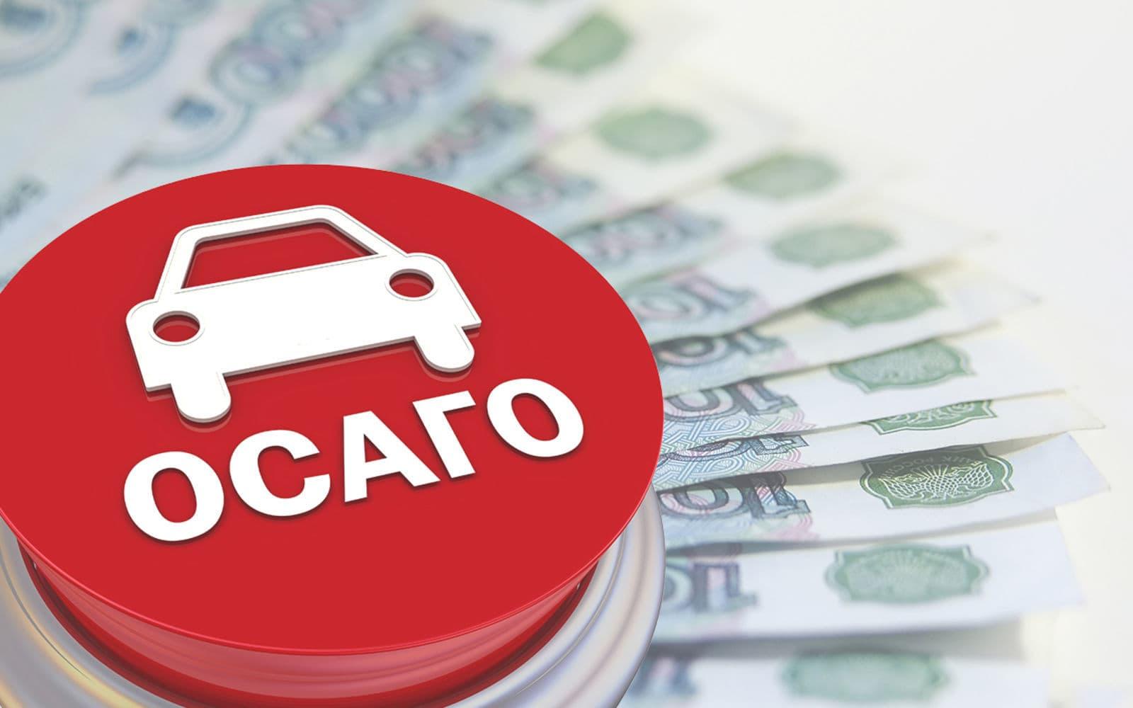 Стоит ли покупать полис ОСАГО в 2020 году? Взыскание ущерба с виновника ДТП.