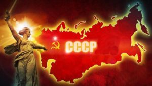 Read more about the article Вытрезвители. Back in USSR