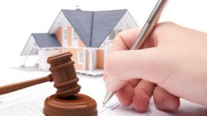 Покупка-продажа квартиры или авто
