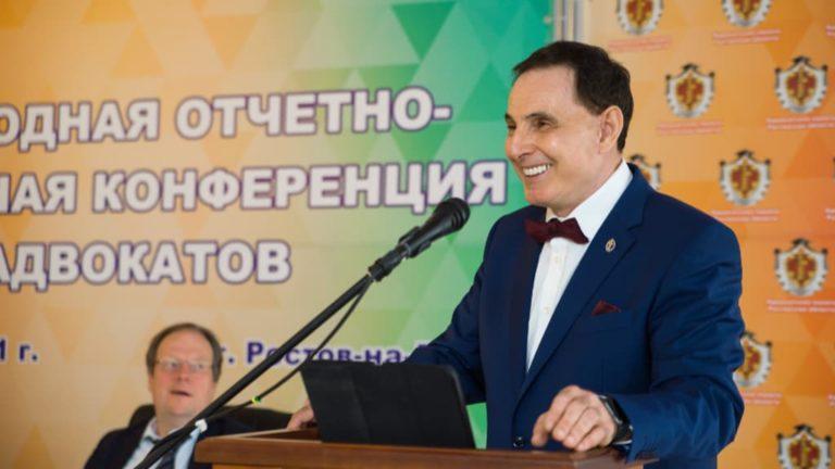 Отчётно-выборная конференция АПРО 2021 года